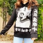 Himiko Kapşonlu Sweatshirt