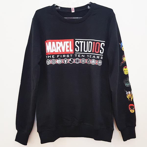 Marvel Studios Sweatshirt