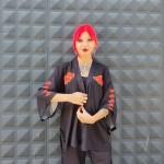 Naruto Shippuden: Akatsuki Bulut Unisex Kimono